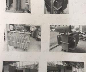 肇庆市府机关事务管理局电力变压器等一批设备转让项目再次挂牌暨电子竞价公告