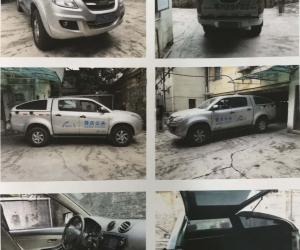 肇庆市人民政府机关事务管理局1台公车(粤H25F32)转让项目第三次挂牌公告