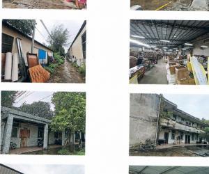 广庆棉纺厂区物业整体招租项目挂牌公告