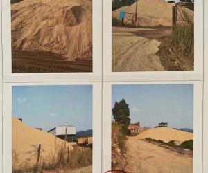 怀集县洽水镇东园村河段应急疏浚砂石转让项目挂牌公告暨电子竞价公告交易公告