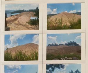 怀集县洽水镇东园村河段应急疏浚砂石转让项目第二次挂牌公告暨电子竞价公告交易公告