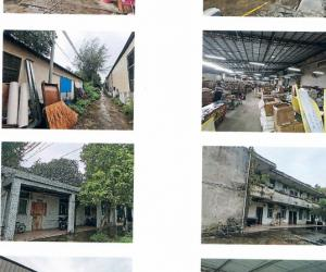 广庆棉纺厂区部分建筑及其占用范围内的土地使用权整体招租项目第二次挂牌公告