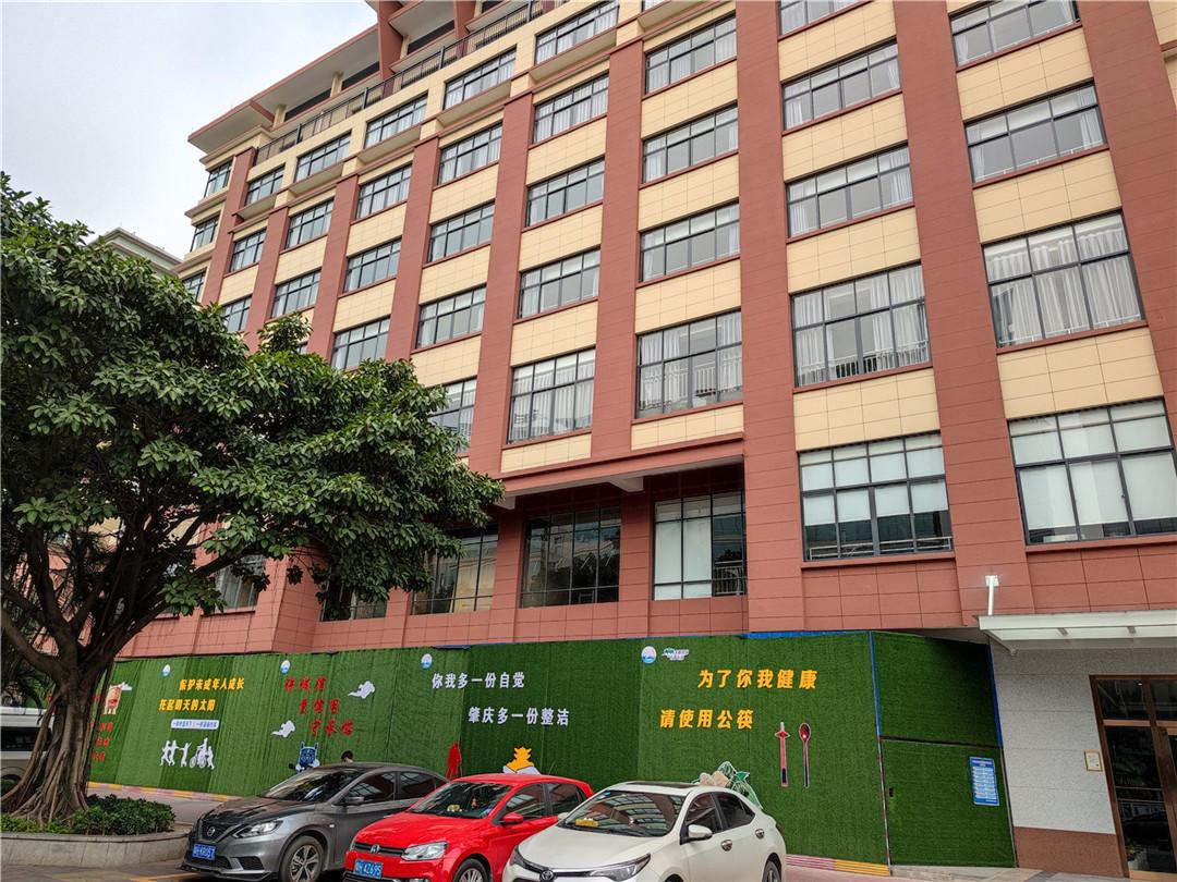 肇庆市端州四路2号A幢首层二层西侧两个商铺招租项
