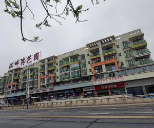 肇庆市高要区南岸沿江二路6号江畔湾花园第一幢1号、2号商铺整体拍卖公告