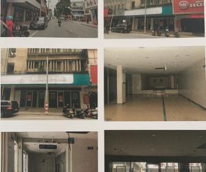 怀集县怀城街道解放中路(旧农行)商铺招租项目挂牌公告暨电子竞价公告
