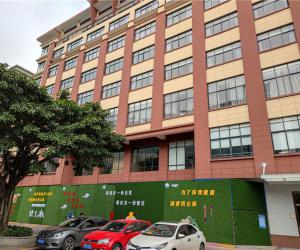 肇庆市端州四路2号A幢首层二层西侧两个商铺招租项目第四次挂牌暨电子竞价公告