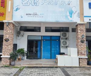 肇庆市七星路268号星湖名郡尚林苑2幢首层157号商铺拍卖公告