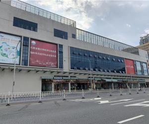 肇庆市端州二路82号黄岗市场二楼超市场地租赁权竞拍