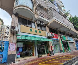 芙蓉西街19号(嘉仕翠园)首层第二十五、二十六卡商铺租赁权拍卖公告